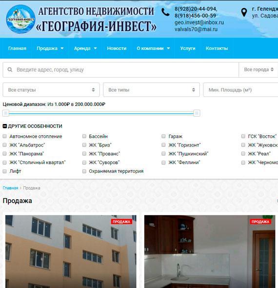 Агентство недвижимости «География-Инвест»